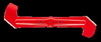 Нож запасной для газонокосилки электрической PowerMax 37 E Gardena (04016-20)