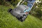 Газонокосилка электрическая PowerMax 1600/37 Gardena (05037-20, 04075-20)