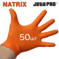 Jeta Safety JSN50NATRIXOR Нитриловые перчатки оранжевые однор. с чешуей 50шт. в упак.