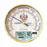 Барометр электронно-механический Герб RST 05802 PRO