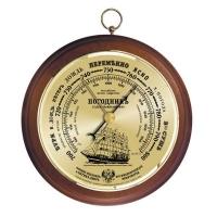 Барометр Крузенштерн (Падуя) RST 07060