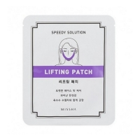Лифтинг-маска для нижней части лица MISSHA Speedy Solution Lifting Patch 8 гр. (764520)