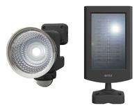 Прожектор с солнечной батареей RITEX S-15L
