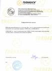 Ручной культиватор-картофелекопатель ТОРНАДО (TORNADIKA)
