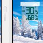 Термогигрометр цифровой уличный на липучке RST 01278
