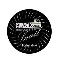 Гидрогелевые патчи для области вокруг глаз с муцином черной улитки FarmStay BLACK SNAIL HYDROGEL EYE PATCH (033423)