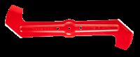 Нож запасной для газонокосилки электрической PowerMax 42 E Gardena (04017-20)