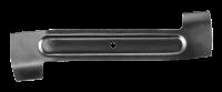 Нож запасной для газонокосилки аккумуляторной PowerMax Li-40 Gardena (04100-20)