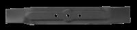 Нож запасной для газонокосилки электрической PowerMax 1100/32 Gardena (04102-20)
