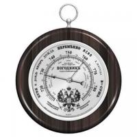 Барометр Герб silver RST 05337