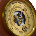 ПогодникЪ Классика RST 05710