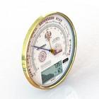 Барометр электронно-механический Крузенштерн RST 05803 PRO