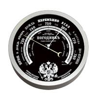 ПогодникЪ METEO CTRL 37 STAINLESS STEEL RST 07837
