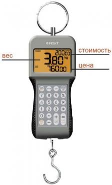 Цифровой безмен c калькулятором RST 08088