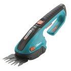 Аккумуляторные ножницы Gardena ClassicCut (08890-20)