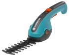 Ножницы для травы и кустарников аккумуляторные ClassicCut Gardena (09854-20, 09851-20)
