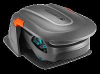 Навес зарядной станции для газонокосилки-робота SILENO city и SILENO life Gardena (15020-20)