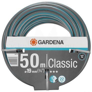 Шланг Gardena Classic 3/4 х 50 м (18025-20)