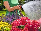 Распылитель для полива Classic Gardena (18310-20)