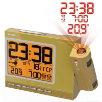 Проекционные часы Q754 RST 32754