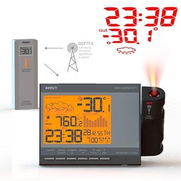 Часы проекционные с метеостанцией RST 32775