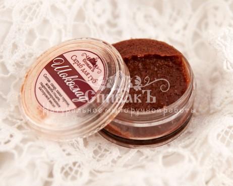 Скраб для губ Шоколад СпивакЪ