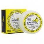 Крем для ног и локтей с бананом JUNO ZUOWL FOOT&ELBOW CREAM BANANA 100 мл (451491)