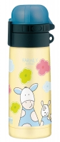 Термос-бутылочка Alfi Farmily yellow 0,35L