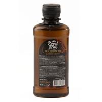 Жидкость для розжига 0,22 л, парафиновая, RoyalGrill 80-094