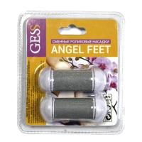 Комплект запасных роликов для электрической роликовой пилки GESS Angel Feet (GESS-603K)