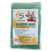 EcoSapiens Garden Bird сетка для защиты от птиц (165x1000 см) ES-106