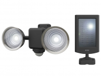 Прожектор с солнечной батареей RITEX S-25L