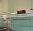 Инфракрасный обогреватель АЛМАК ИК11 W (А1000W) венге
