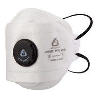 Jeta Safety JM9332 Полумаска фильтрующая для защиты от аэрозолей, FFP3 NR D